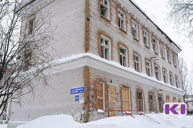 Зданию поликлиники №1 администрация Сыктывкара ищет нового хозяина