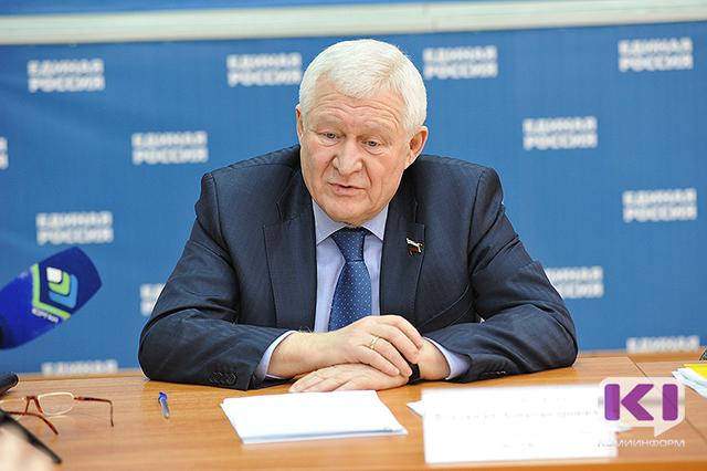 Владимир Поневежский предложил Коми обсудить проект Кодекса об административных правонарушениях