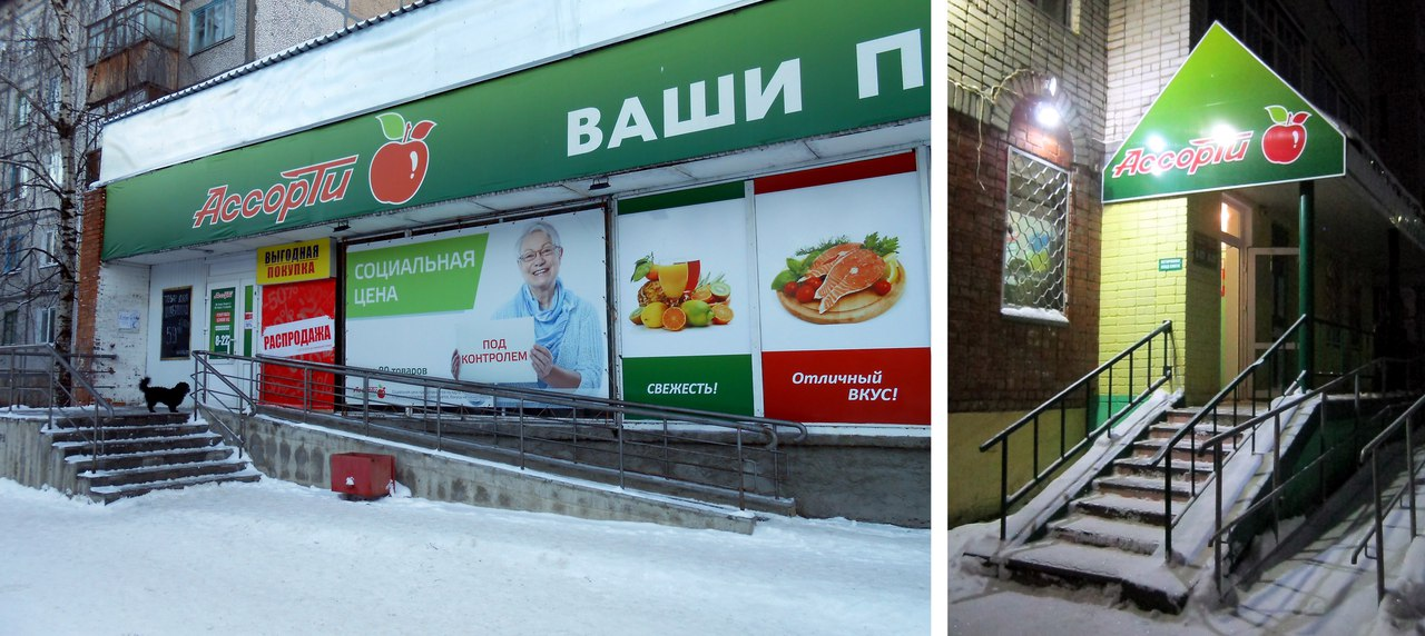 Сергей Гапликов предупредил руководство сети