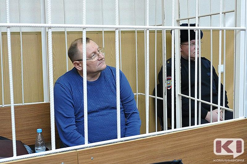 Александр Протопопов просит суд отпустить его под залог в миллион рублей