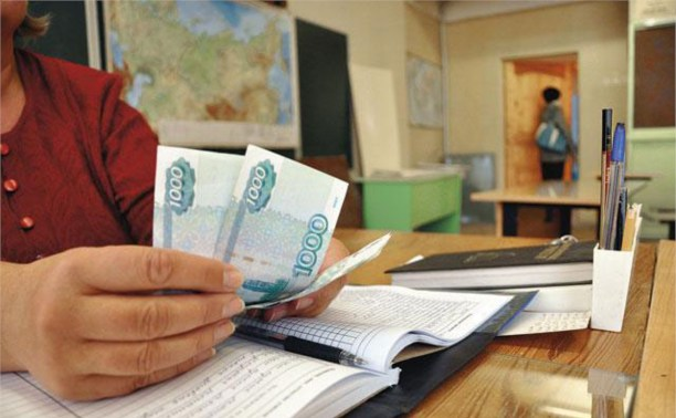 В микуньской школе с родителей требуют деньги за аттестаты