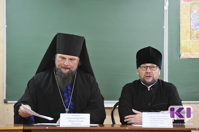 В Коми рассматривается вопрос об открытии в Сыктывкаре первого в республике хосписа