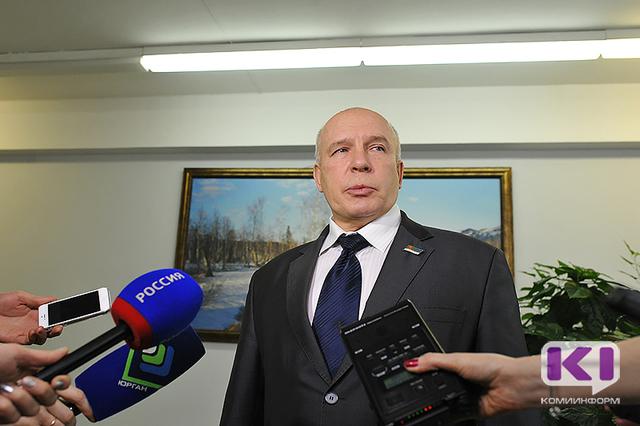 Вопрос оприменении социальной нормы электропотребления депутаты Госсовета Коми считают