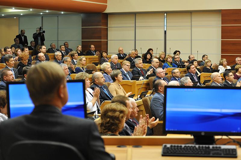 Региональный парламент собрался на первое в этом году заседание сессии