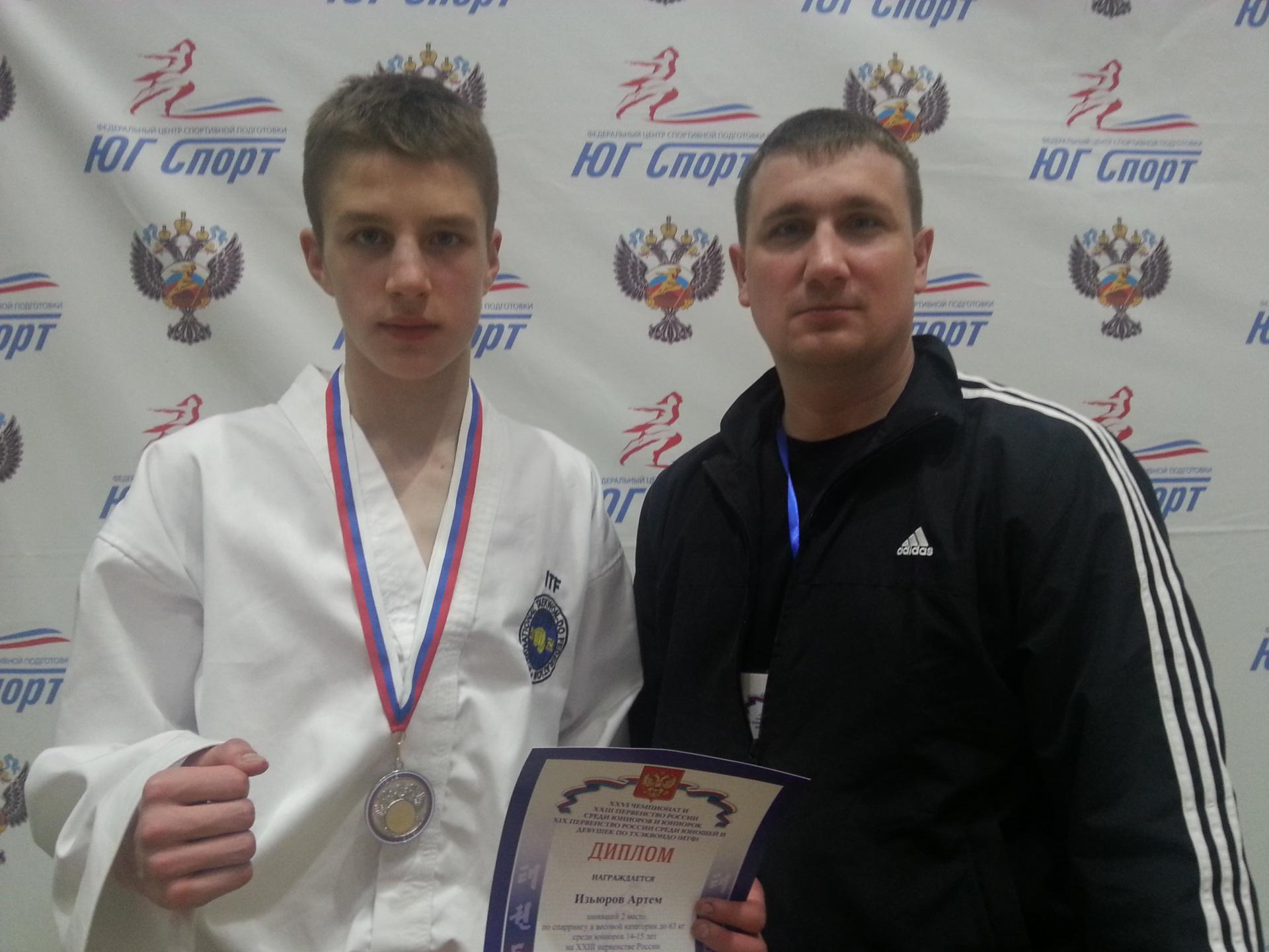 Спортсмены из Коми завоевали пять медалей на Чемпионате и Первенстве России по тхэквондо ИТФ