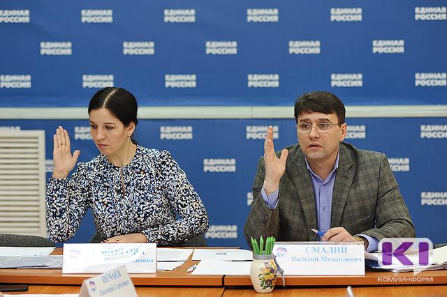 В Коми зарегистрированы первые три кандидата на участие в предварительном партийном голосовании