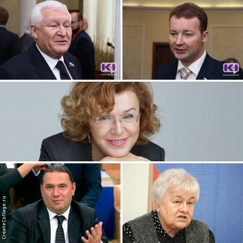 Депутаты Госдумы от Коми инициировали почти три сотни законопроектов на пятерых