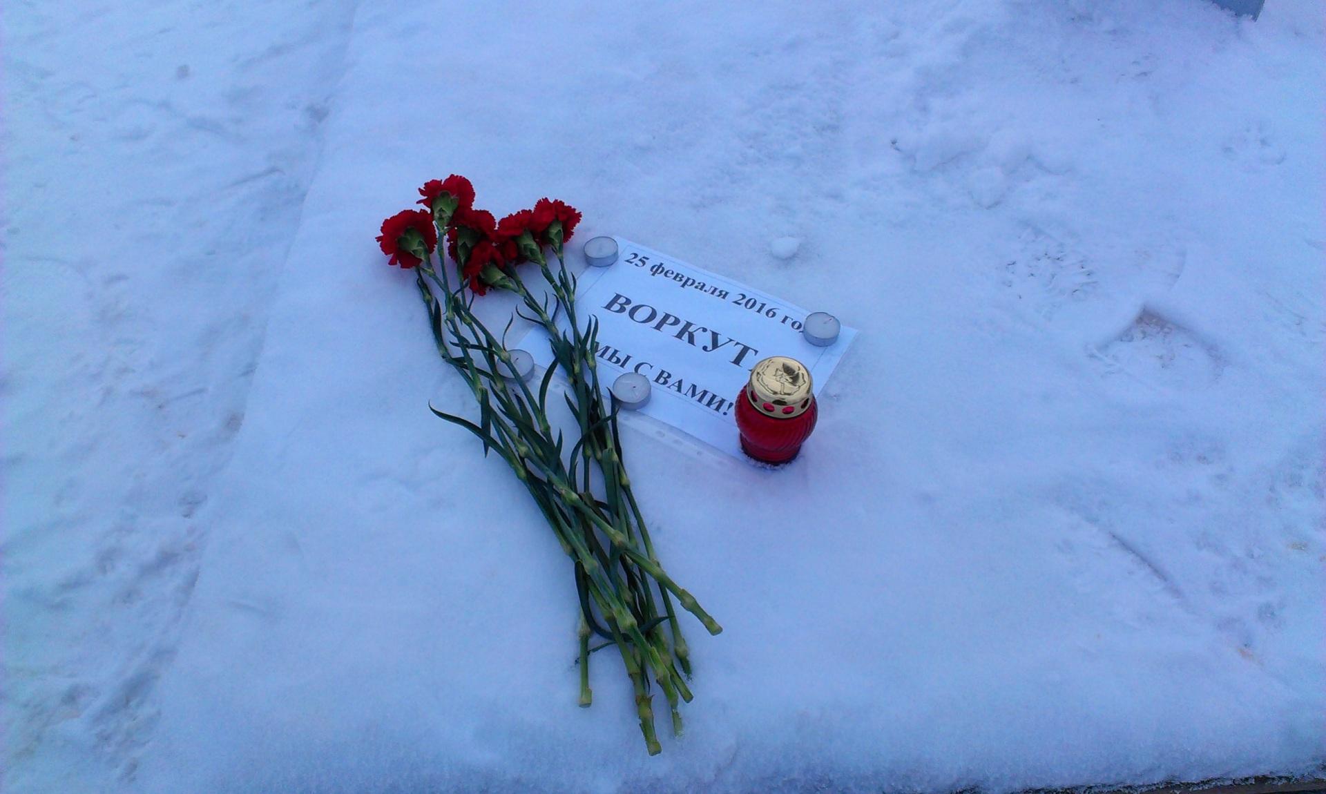 Сыктывкарцы несут цветы и свечи в память о погибших шахтерах и спасателях