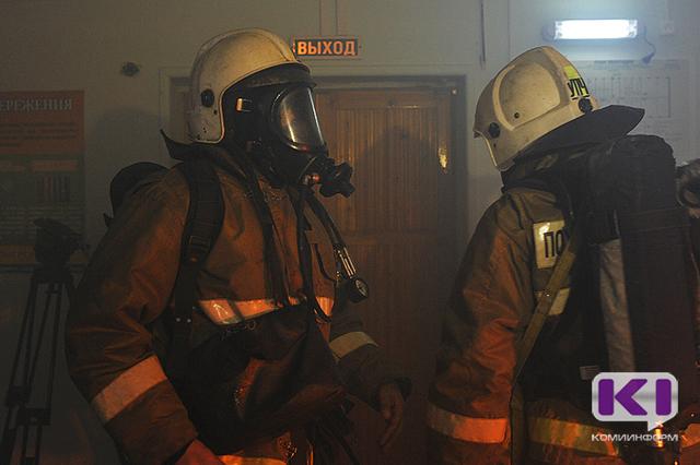 Сыктывкарские огнеборцы спасли  на пожаре 10 человек