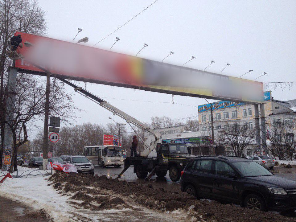 В Сыктывкаре готовятся к массовому демонтажу рекламных конструкций