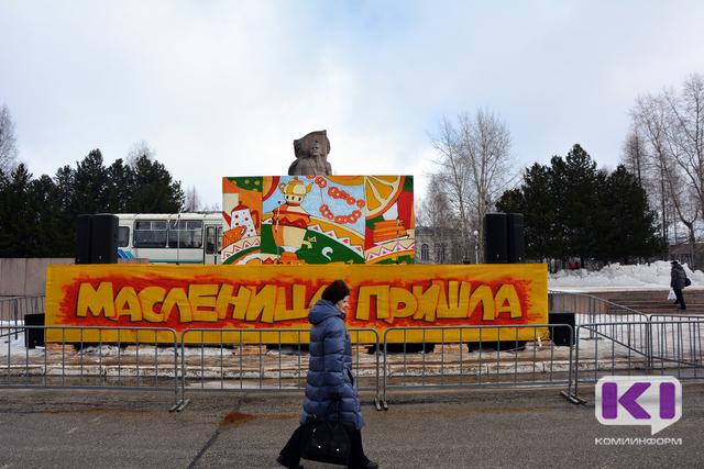 Сегодняшние новости на трк украина
