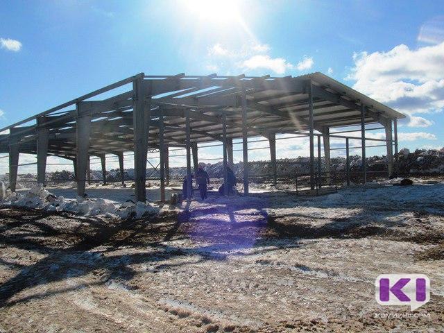 Проект по строительству комплекса на 1200 голов