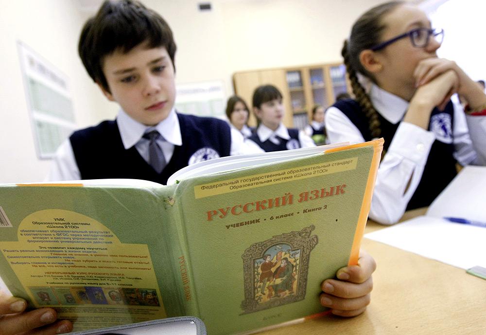 В Сыктывкаре обсудят качество филологического образования
