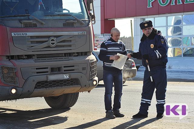 За три дня сыктывкарские полицейские выявили более 40 нарушений со стороны водителей большегрузов