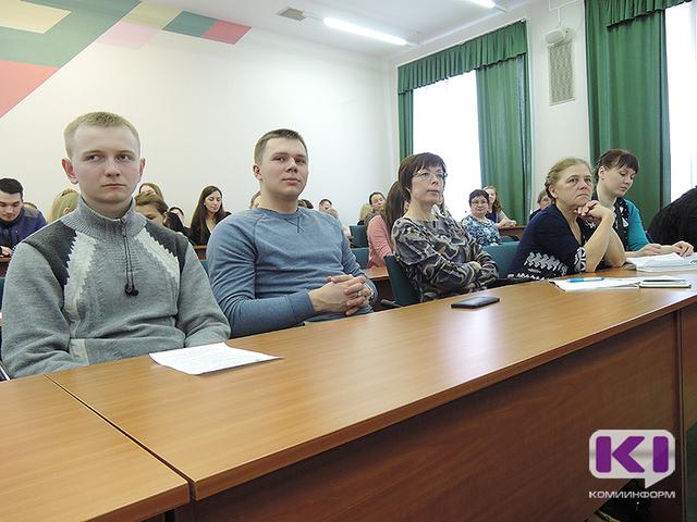 Кто, чему и как учит учителя: в Сыктывкаре искали универсального педагога