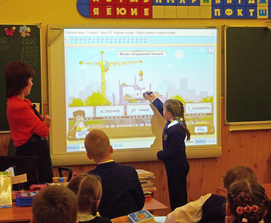В Коми объявлен конкурс образовательных проектов