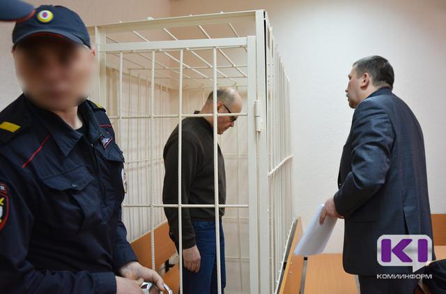 Защита Александра Сердитова: 30 тысяч $ не являлись взяткой