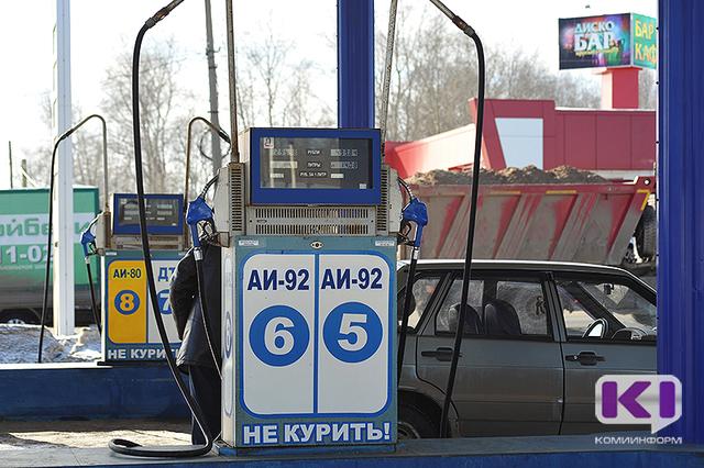 Сыктывкарские автозаправки не исключают повышения цен на бензин в апреле