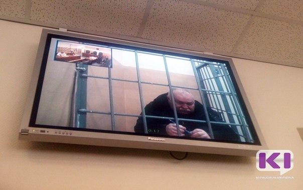 Арест Сергея Кардорского Верховный суд признал законным