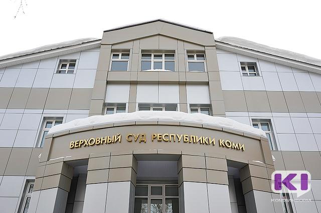 Защита Кардорского просит Верховный суд о домашнем аресте