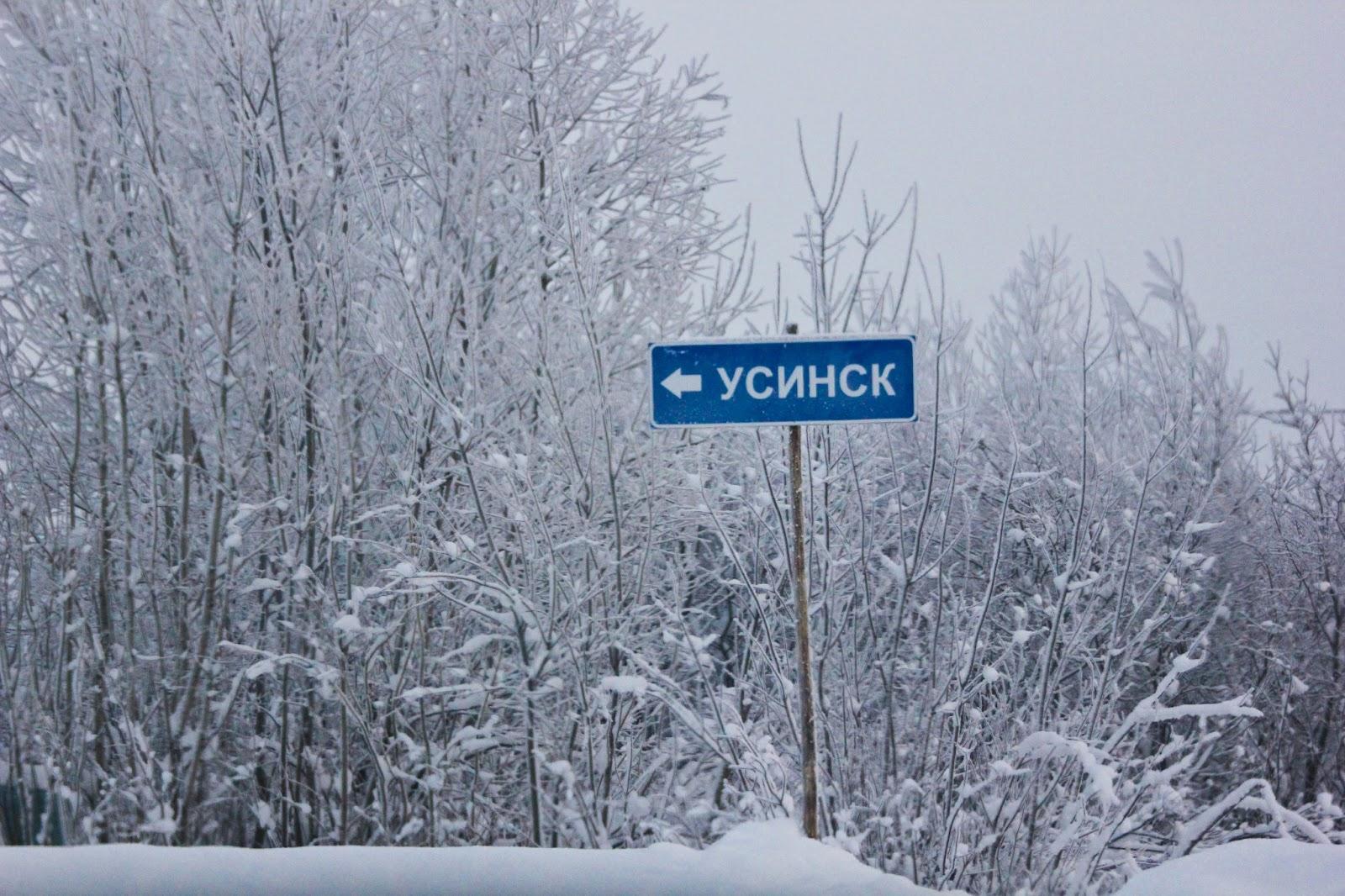 Знакомства С Фотографиями Город Усинск Республика Коми