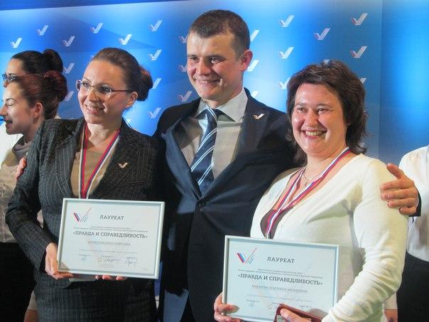 Два журналиста из Коми стали лауреатами всероссийского конкурса журналистских работ фонда ОНФ