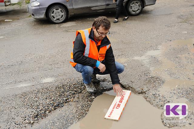 В этом году на ремонт дорог в Сыктывкаре планируется потратить около 200 миллионов рублей