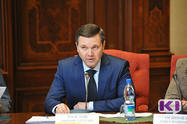Дмитрий Толстов: В приоритете – оказание правовой помощи нуждающимся