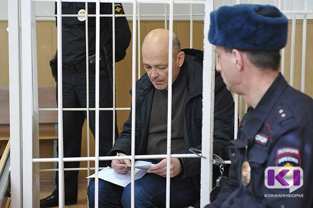 Залог Александра Сердитова в размере трех млн. рублей перейдет государству