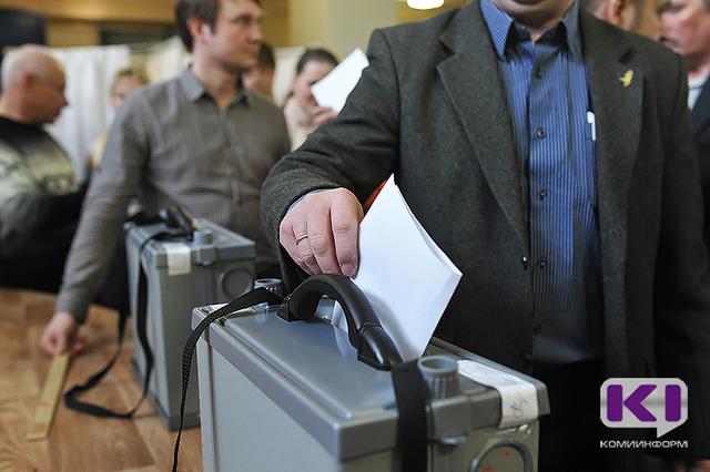 В Усть-Вымском районе подвели итоги внутрипартийного голосования