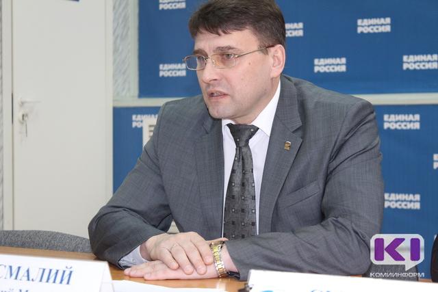 В Коми сформированы списки кандидатов на праймериз по выборам в Госсовет