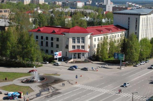 Научные институты Коми будут реорганизованы в одно учреждение