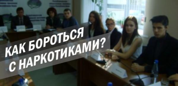 Сыктывкарских школьников приглашают пройти тест на потребление наркотиков