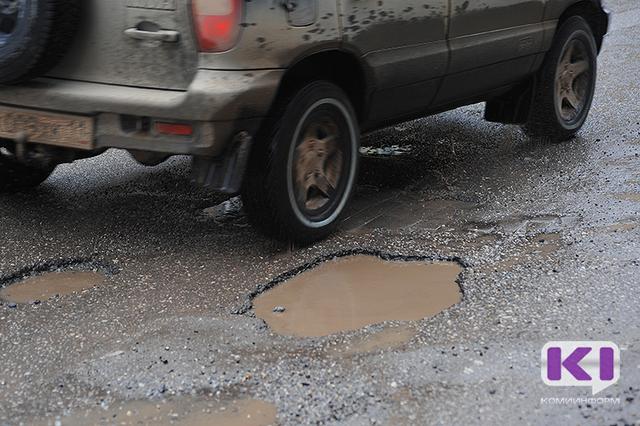 В Коми в 2015 году отремонтировали 44 км региональных дорог