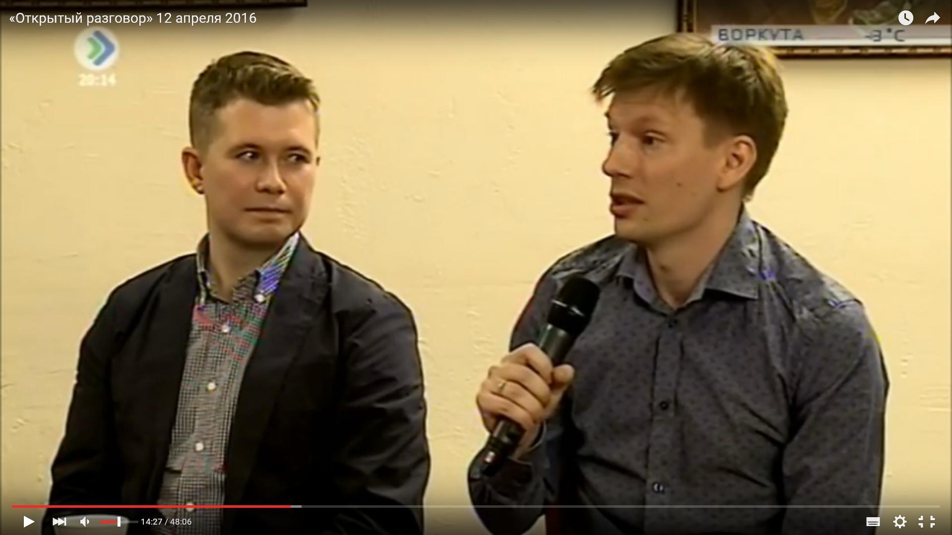 Сергей Гапликов поддержал возможность проведения в Коми Российского кубка