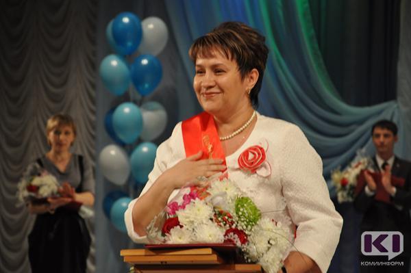 В воскресенье в Сыктывкаре стартует недельный конкурс