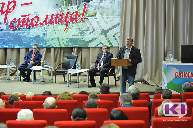 В столице Коми отремонтируют территорию больничного городка