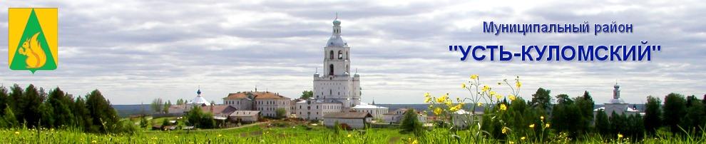 В Усть-Куломском районе Монди СЛПК построит два моста