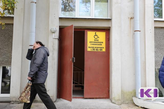 В Сыктывкаре инвалида не впустили в ночной клуб