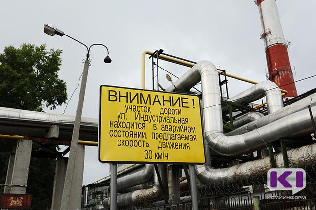 Сопутствующей причиной каждого второго ДТП в Сыктывкаре становятся плохие дороги