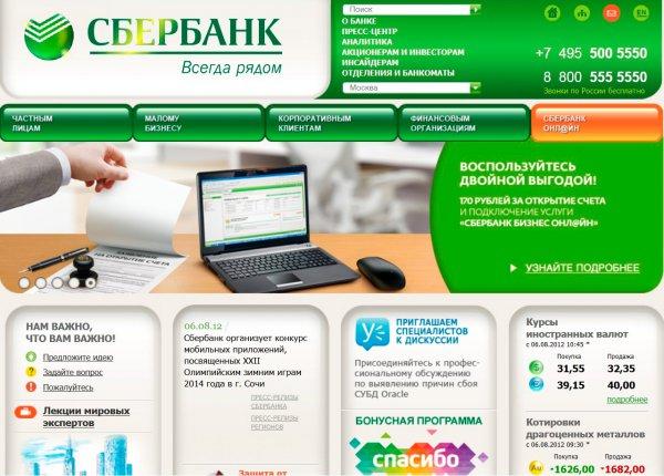 Новости город тайшет иркутской области