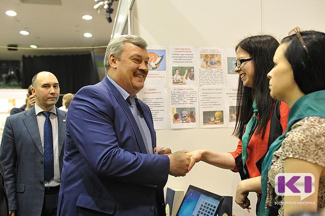 Посетители Республиканской ярмарки профессий познакомились с Сыктывкарским гуманитарно-педагогическим колледжем