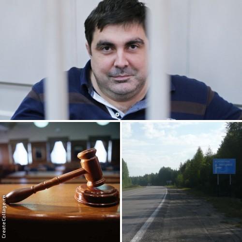 Дорожное наследство Самойлова: бывшее Дорагентство Коми судится с банком