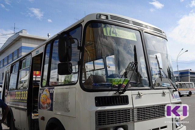 В Коми изменится расписание некоторых  межмуниципальных автобусных маршрутов