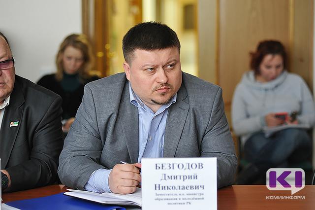 Дмитрий Безгодов: Наличие транспаранта единого образца для шествия в