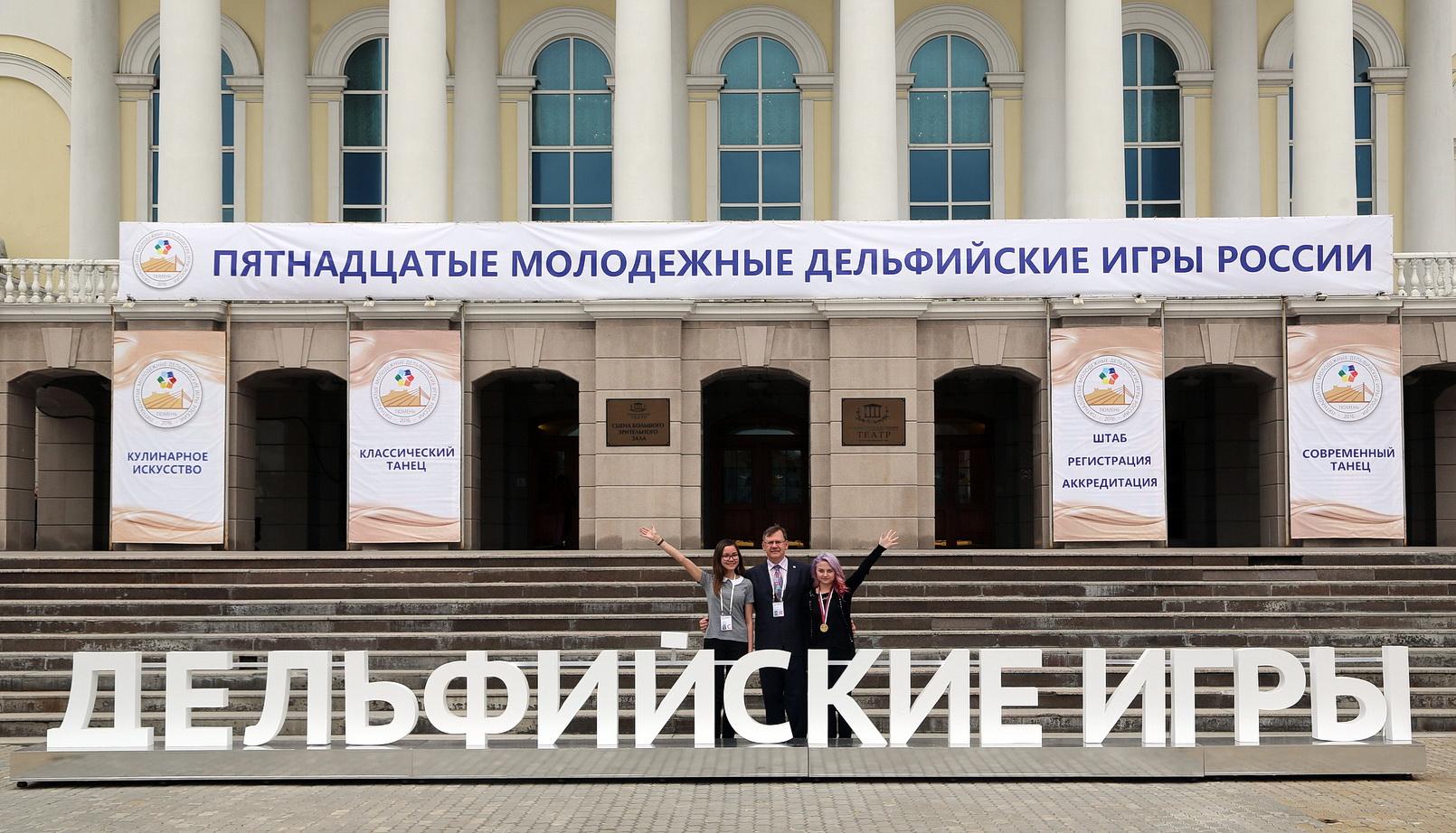 ELINA-KUChARBAEVA---SERGEI-GAGAUZOV--VALERIYa-BUTORINA.jpg