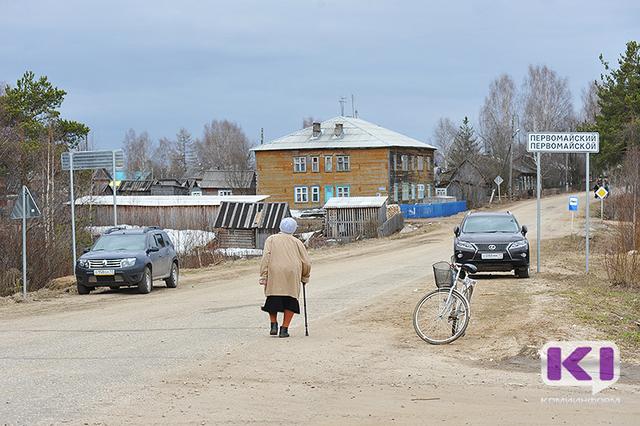 На развитие сельских территорий Коми в 2016 году направят 150 миллионов рублей