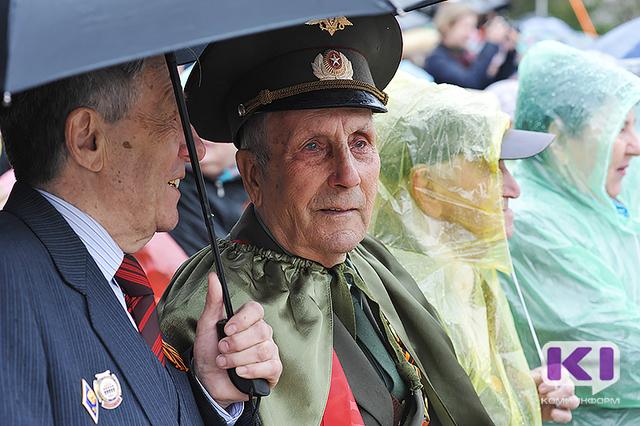 В столице Коми прошел военный парад