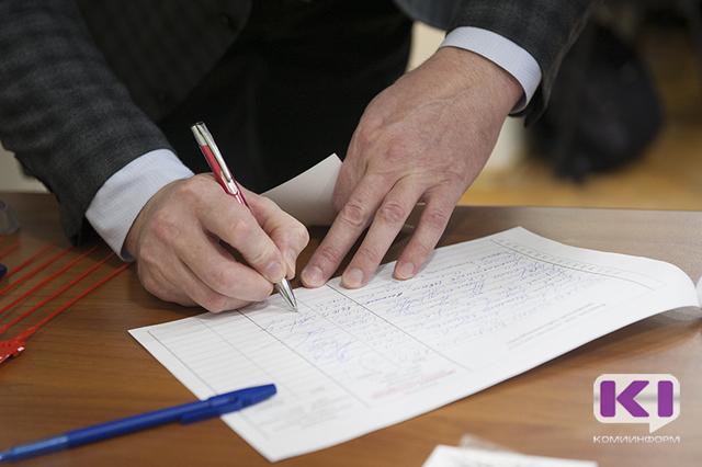 За нарушение порядка рассмотрения обращений граждан оштрафован заместитель главы администрации Сыктывкара