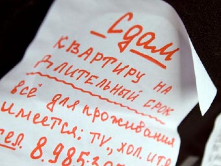 В Сыктывкаре дешевеет аренда жилья